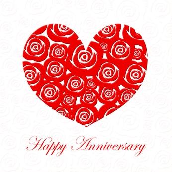 праздник на годовщину знакомства