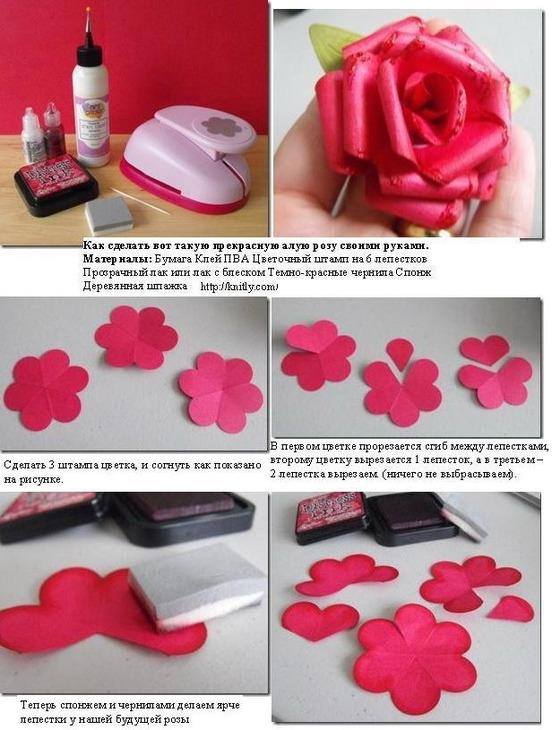 Как сделать из бумаги розочку своими руками 38