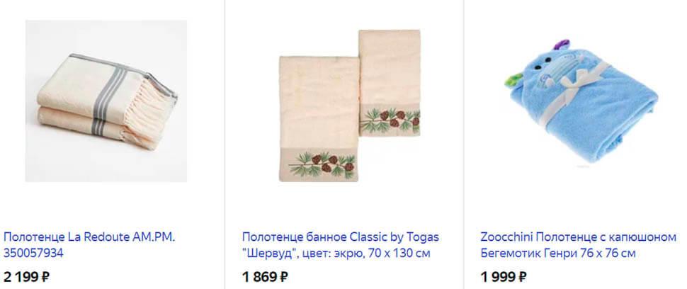 Полотенце банное Сlassic by Togas